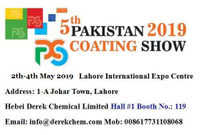 2019 Pakistan Coating Show